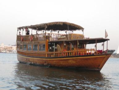 Dhow dinner boat