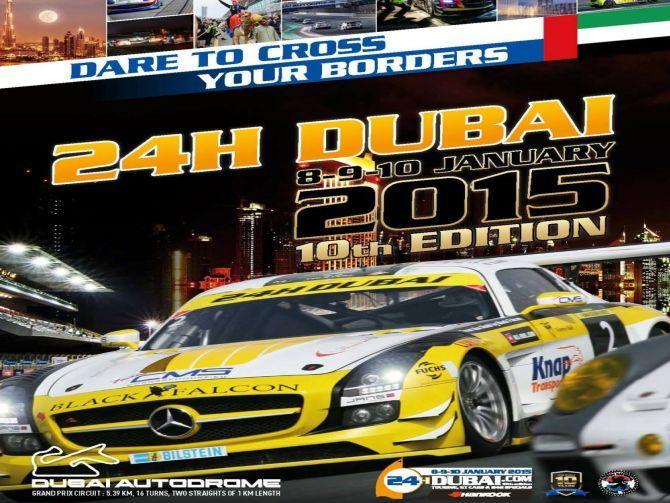 20140518_Hankook-24H-Dubai